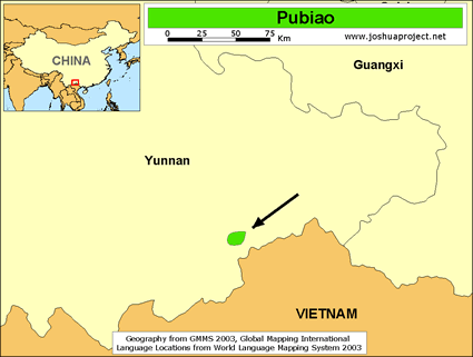 Map of Qabiao, Pubiao in China