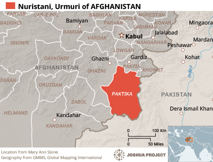 Map of Ormuri in Afghanistan