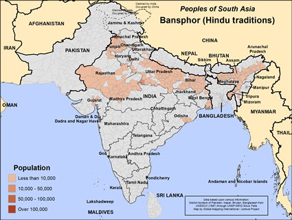 Bansphor, Hindu in India