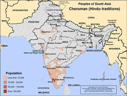 Map of Cheruman (Hindu traditions) in India